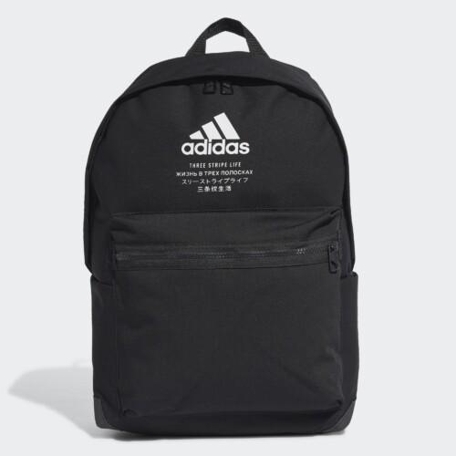 Adidas Classic Twill hátizsák GD2610 Kiegészítők